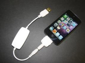 Emergency USB backup battery for Cell Phone, GPS, iPhone 4S & most USB devices : Cinch CP055 (With M