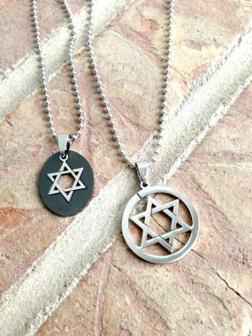 CLOSEOUT!!  Star of David Necklace in 2 Styles