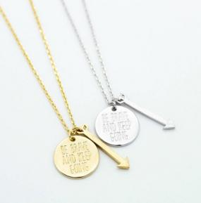 Be Brave Keep Going Necklace in Gold or Silver - Free Shipping