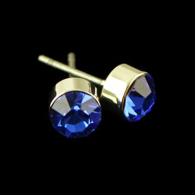Deals For A Penny, Just Pay Shipping! - Crystal Stud Earrings